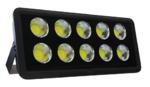 LED Прожектор ARENA 500W 5000K IP65 MEGALIGHT